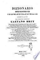 Dizionario enciclopedico tecnologico-popolare