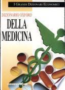 Dizionario Oxford della medicina