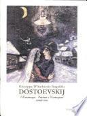 DOSTOEVSKIJ I Karamazov. Pensiero e Narrazione