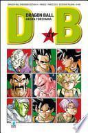 Dragon Ball. Evergreen edition