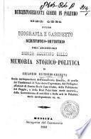 Duecentosessanta giorni in Palermo nel 1861, ovvero Biografia e gabinetto scientifico artistico dell'archeologo signor Agostino Gallo memoria storico politica