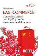 East-Commerce