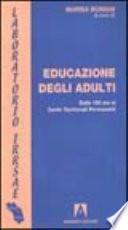 Educazione degli adulti. Dalle 150 ore ai centri territoriali permanenti