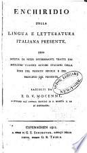 Enchiridio della lingua e letteratura italiana presente