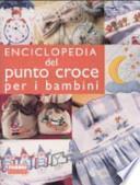 Enciclopedia del punto croce per i bambini