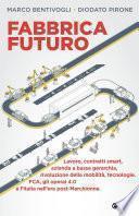 Fabbrica Futuro