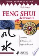 Feng shui dell'amore. L'armonia dell'oriente nel rapporto di coppia