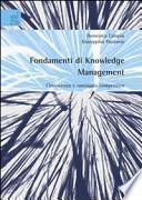 Fondamenti di knowledge management: conoscenza e vantaggio competitivo