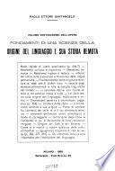 Fondamenti di una scienza della origine del linguaggio e sua storia remota; con miscellanea storico-linguistica