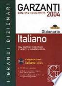 Garzanti italiano