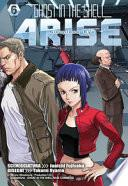 Ghost in the shell. Arise