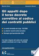 Gli appalti dopo il terzo decreto correttivo al codice dei contratti pubblici