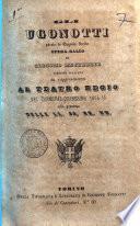 Gli ugonotti da rappresentarsi al Teatro Regio nel carneval-quaresima 1854-55 ... parole di Eugenio Scribe