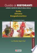 Guida ai ristoranti Sicilia da Gustare - 2012