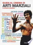 Guida al cinema di arti marziali