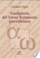 Guida al Nuovo Testamento: Vocabolario del Nuovo Testamento greco-italiano