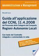 Guida all'Applicazione del CCNL 11.4.2008 del Personale Delle Categorie del Comparto Regioni-Autonomie Locali