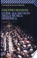 Guida all'ascolto della musica sinfonica