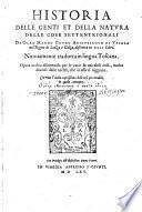 Historia delle genti e della natura delle cose settentrionali ... descritta in XXII libri, nuovamente tradotta in lingua Toscana