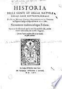 Historia delle genti et della natvra delle cose settentrionali