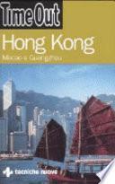 Hong Kong, Macao e Guangzhou