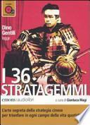 I 36 stratagemmi. L'arte segreta della strategia cinese per trionfare in ogni campo della vita quotidiana letto da Dino Gentili. Audiolibro. CD Audio formato MP3