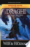 I draghi del signore dei cieli. Le cronache perdute. DragonLance