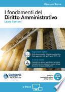 I fondamenti del diritto amministrativo