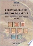 I francobolli del Regno di Napoli e i due provvisori da mezzo tornese del 1860