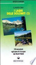 I laghi delle Dolomiti