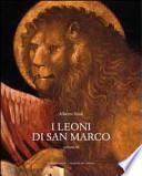 I leoni di San Marco: Supplemento
