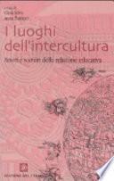 I luoghi dell'intercultura