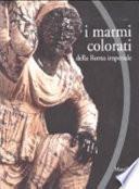 I marmi colorati della Roma imperiale