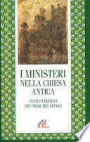 I ministeri nella Chiesa antica