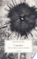 I morti. Discorso sulle tre guerre mondiali