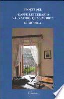 I poeti del «Caffè letterario Salvatore Quasimodo» di Modica