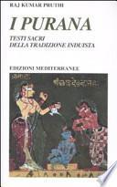 I purana. Testi sacri della tradizione induista