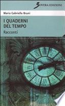 I quaderni del tempo