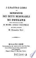 I Quattro Libri di Senofonte dei Detti memorabili di Socrate