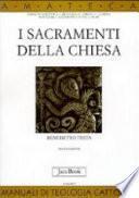 I sacramenti della Chiesa