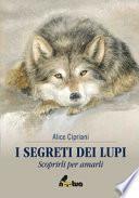 I segreti dei lupi. Scoprirli per amarli