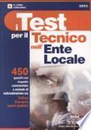 I test per il tecnico nell'ente locale. 450 quesiti con risposte commentate e metodi di autovalutazione su: edilizia, esproprio, lavori pubblici