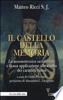 Il castello della memoria. La mnemotecnica occidentale e la sua applicazione allo studio dei caratteri cinesi