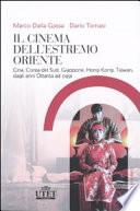 Il cinema dell'Estremo Oriente