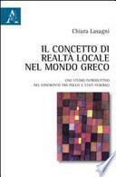 Il concetto di realtà locale nel mondo greco