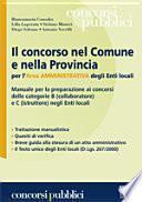 Il concorso nel comune e nelle provincia per l'area amministrativa degli enti locali