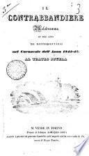 Il Contrabbandiere melodramma in due atti da rappresentarsi nel Carnovale dell'anno 1841-1842 al Teatro Sutera