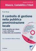Il controllo di gestione nella pubblica amministrazione locale