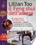 Il Feng shui dell'amore