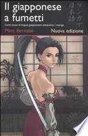 Il giapponese a fumetti. Corso base di lingua giapponese attraverso i manga